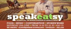 Speakeatsy
